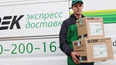 Photo of СДЭК