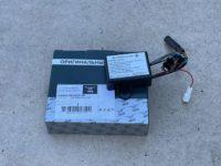 Антенный усилитель 3163 Патриот Е-4 (3163-00-7903020-00)