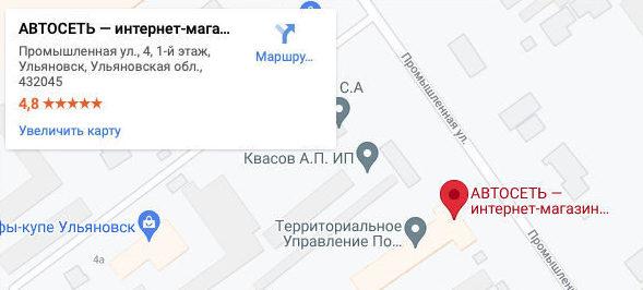 АВТОСЕТЬ — интернет-магазин запчастей УАЗ, УМЗ, ЗМЗ, ПЕКАР